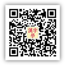 http://www5.zzu.edu.cn/__local/0/D8/99/90F334AC60E567BB1FD01327E46_4524D804_7C44.png