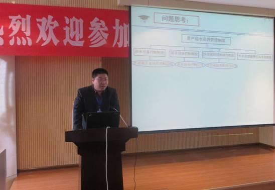 郑州大学水利与环境学院窦明教授作报告