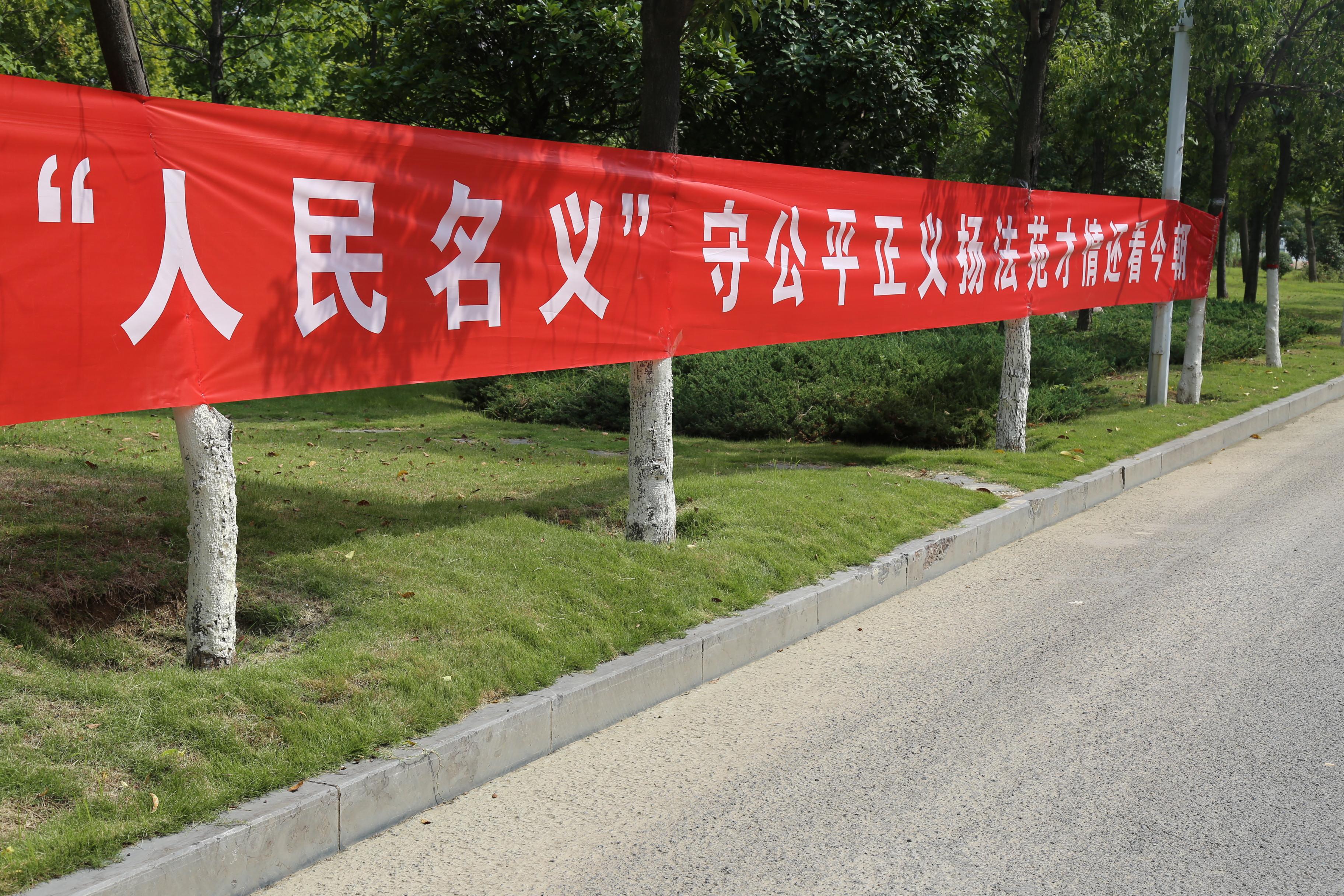 【要闻】2017年法学院迎新工作圆满结束-郑州大学法